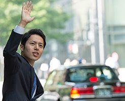 タクシー運転手に転職するなら、日本全国だと東京が一番良い?